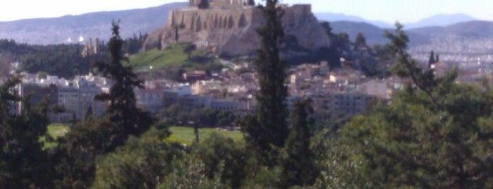 Ardittou Hill is one of Ifigenia: сохраненные места.