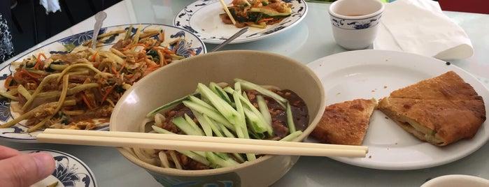 Little Beijing is one of San Francisco Eats.