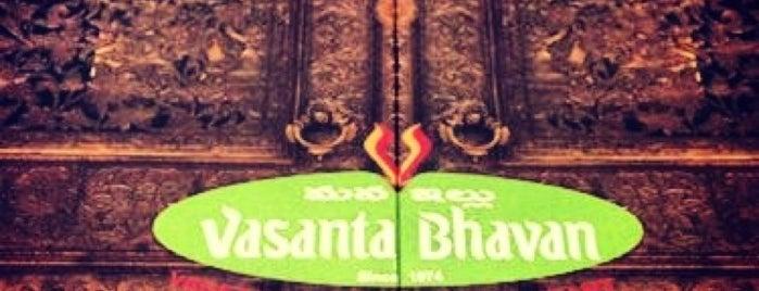Vasanta Bhavan - 'mana illu' is one of Sri's Saved Places.