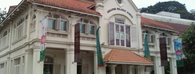 Singapore Philatelic Museum is one of Top Historical Museums in Singapore.