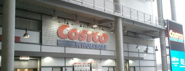 Costco is one of Lieux qui ont plu à Charles.