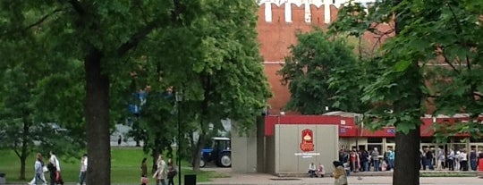 Alexandergarten is one of Стоит посетить (Москва).