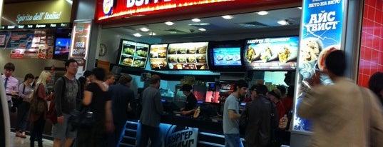Burger King is one of Matthew : понравившиеся места.