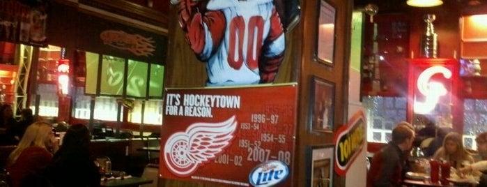 Cobo Joe's is one of Must Visit Nightlife Spots in Detroit.