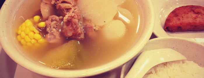 SOUPerich 靓汤.品汤 is one of Food in Singapore!.