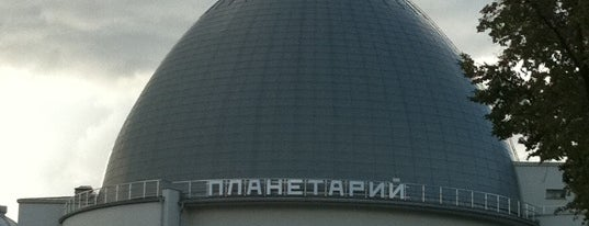 Moscow Planetarium is one of MoscowBest.
