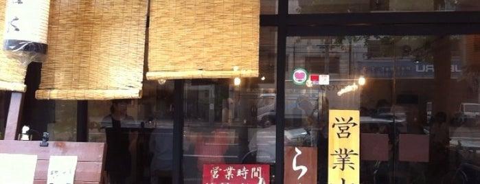 麺屋 如水 is one of なぎゃあ.