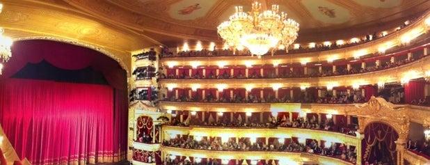 Большой театр is one of Москоу.