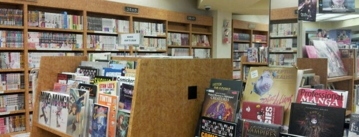 Kinokuniya Bookstore is one of Locais curtidos por Stacey.