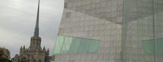 Walker Art Center is one of Around town.