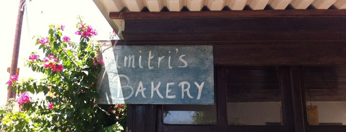 Dimitris Bakery is one of Greece Islands.