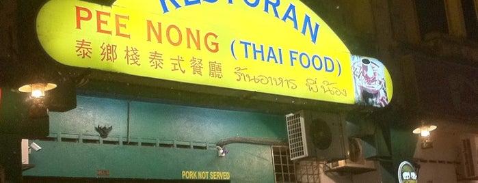 Restoran Pee Nong (泰乡栈泰式餐厅) is one of Yummies 2.