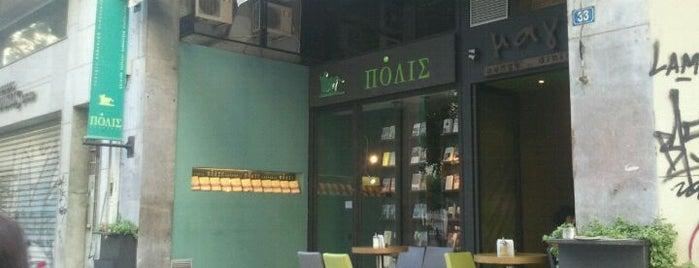 Μαγκαζέ is one of Feels like Athens.