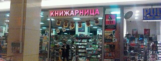 """Книжарница """"Ciela Книгомания"""" is one of Lugares favoritos de 83."""