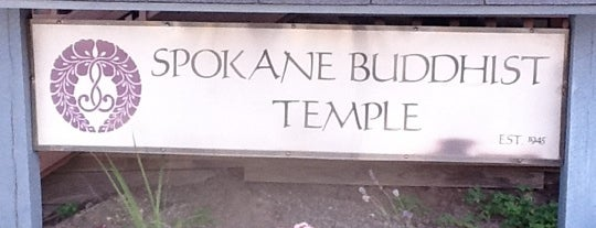 Spokane Buddhist Temple is one of Places I Adore ❤.