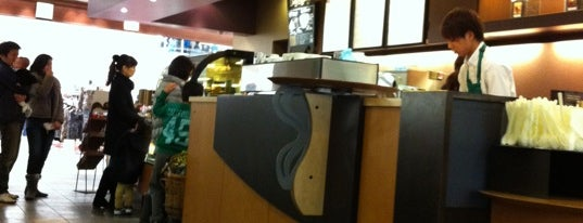 Starbucks is one of yoshikazu's Liked Places.