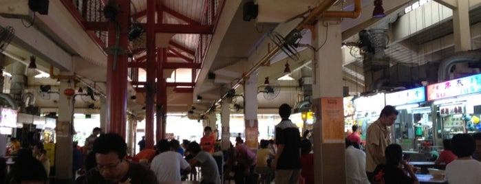 Yuhua Market & Hawker Centre is one of Hawker Centres in Singapore.