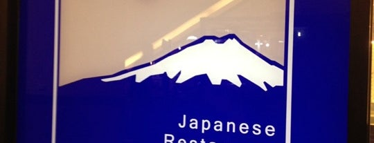 Fuji is one of al's Liked Places.