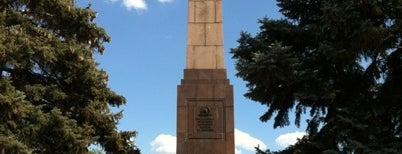 Площадь Павших Борцов is one of Top 50 venues in Volgograd.