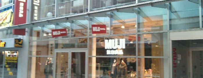 MUJI is one of Best of Cologne (Köln).