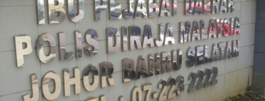 Balai Polis Central JB is one of Neu Tea's Nav.