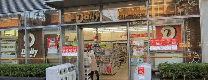 デイリーヤマザキ シティハウス武蔵小杉店 is one of 武蔵小杉再開発地区.
