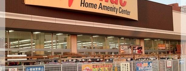 ホーマック 光星店 is one of Mahavirさんのお気に入りスポット.