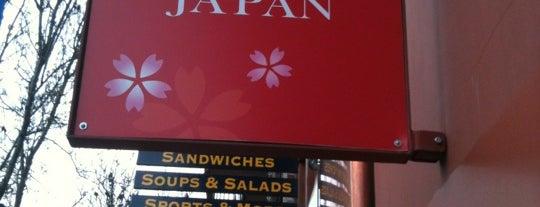 Daiso Japan is one of ben: сохраненные места.