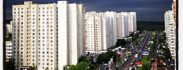 Бульвар Дмитрия Донского is one of Moskova 2.
