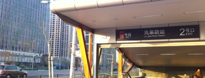 Lan'gao Road Metro Station is one of Metro Shanghai.