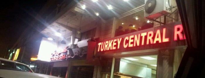 Turkey Central Restaurant is one of Doha #4sqCities.