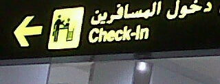 Doha International Airport (DOH) مطار الدوحة الدولي is one of Airports - worldwide.