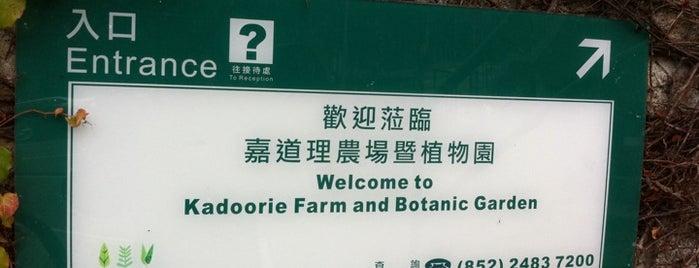 Kadoorie Farm and Botanical Garden is one of Hong kong.