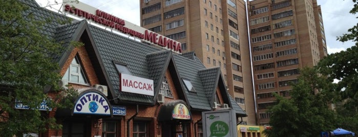 "Медицинский центр ""Медина"" is one of Lieux qui ont plu à Ekaterina."