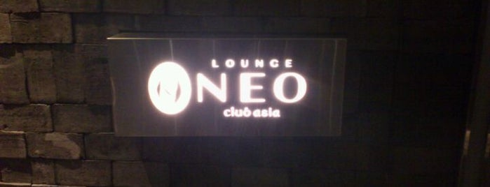 Lounge NEO is one of Devin A.さんの保存済みスポット.