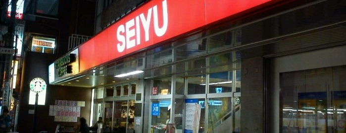 SEIYU is one of My favorites for 食料品店.