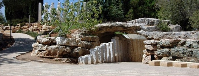 Children's Memorial is one of Israel.