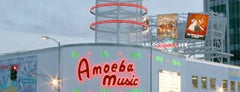 Amoeba Music is one of Vanity Fair Agenda's Social L.A..