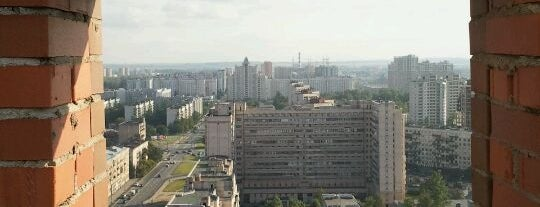 Moskovsky District is one of Lieux qui ont plu à Hookah by.