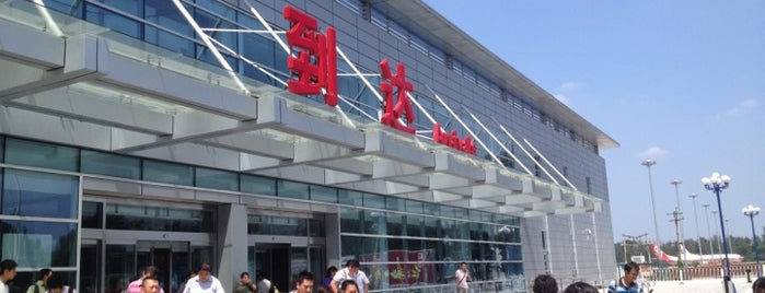 Beijing Nanyuan Airport (NAY) is one of Aeroportos.