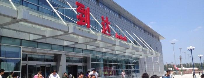 베이징 난위안 공항 (NAY) is one of Aeroportos.