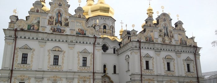 Києво-Печерська Лавра / Kyiv Pechersk Lavra is one of Kyiv #4sqCities.