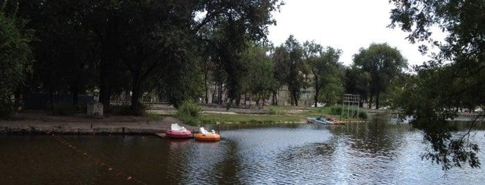 Дюковский сад is one of Одесса.