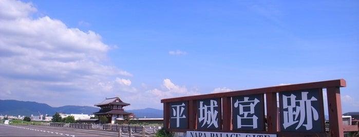 朱雀大路跡 is one of Gespeicherte Orte von Ruben.