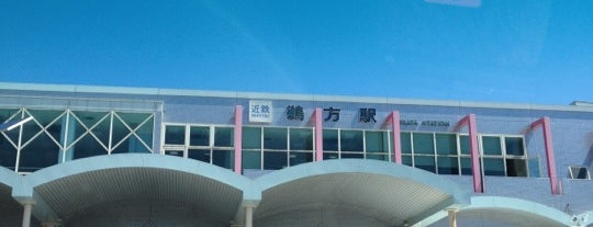 Ugata Station is one of Orte, die Shigeo gefallen.
