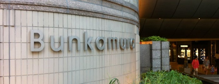 Bunkamura The Museum is one of Eyal 님이 저장한 장소.