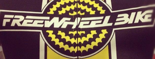 Freewheel Bike Shop is one of Must-Visit Minneapolis.