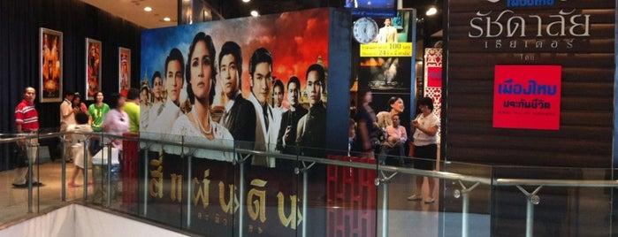 Muang Thai Rachadalai Theatre is one of Lugares favoritos de Vithida.