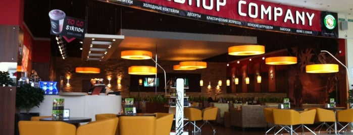 Coffeeshop Company is one of Кафешечки..