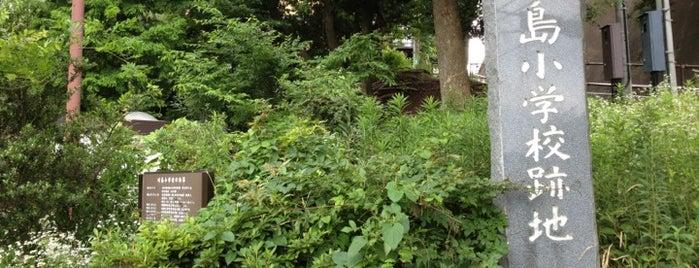 川島町公園こどもログハウス is one of Hideoさんのお気に入りスポット.